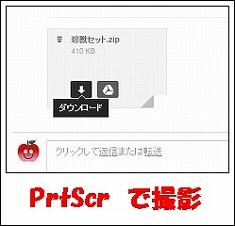 a0331562_16425258.jpg