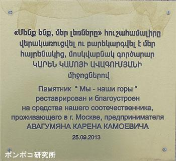 e0073268_2048943.jpg