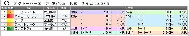 c0030536_051377.jpg