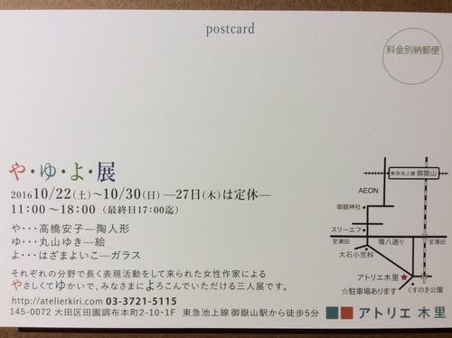 a0270896_20254367.jpg