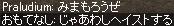 a0201367_21183667.jpg