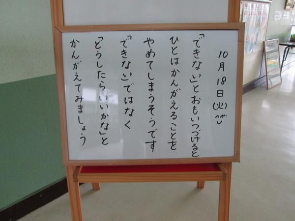 c0157030_18174488.jpg