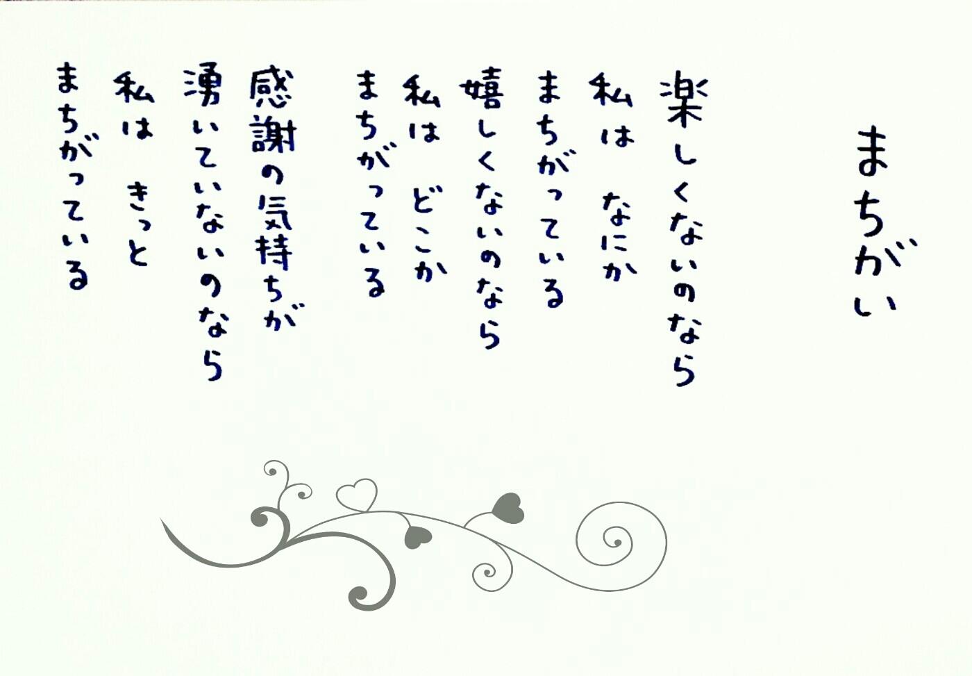 a0326636_11141823.jpg