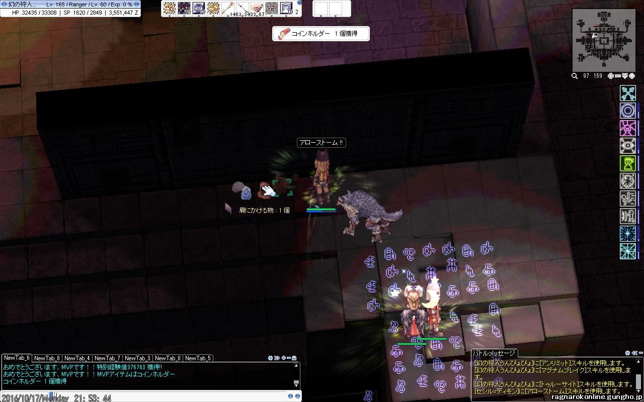 c0087980_201139.jpg