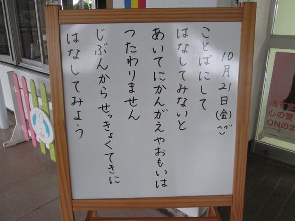 c0157030_16211393.jpg