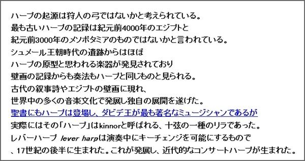 c0051107_10232753.jpg