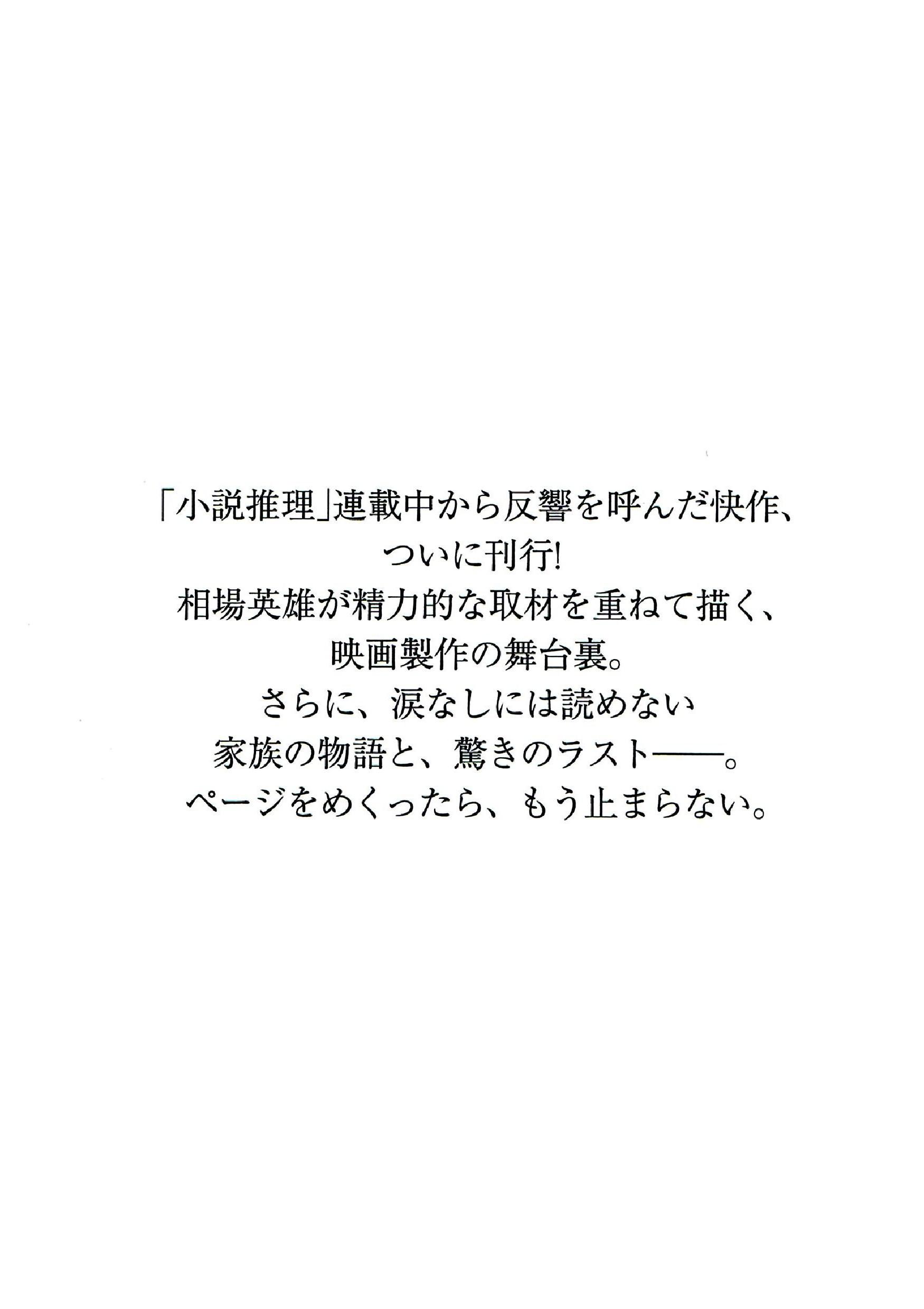 a0304335_17541739.jpg