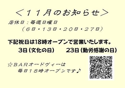 c0014695_1123381.jpg