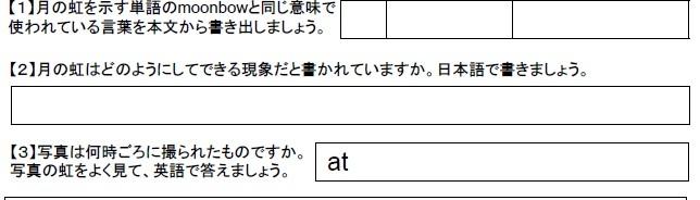 e0147742_13055150.jpg