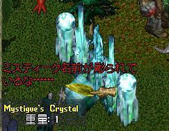 c0325013_00082123.jpg