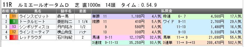 c0030536_19171916.jpg