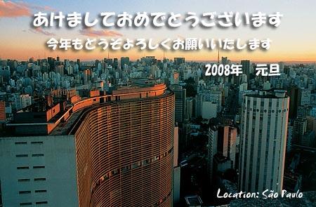 e0020287_2010316.jpg