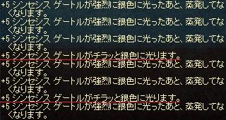 a0201367_149143.jpg