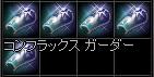 a0201367_15241385.jpg