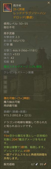 a0291407_19511892.jpg