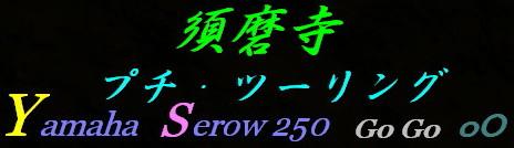 a0068035_12194493.jpg