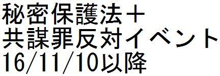 c0241022_20114499.jpg