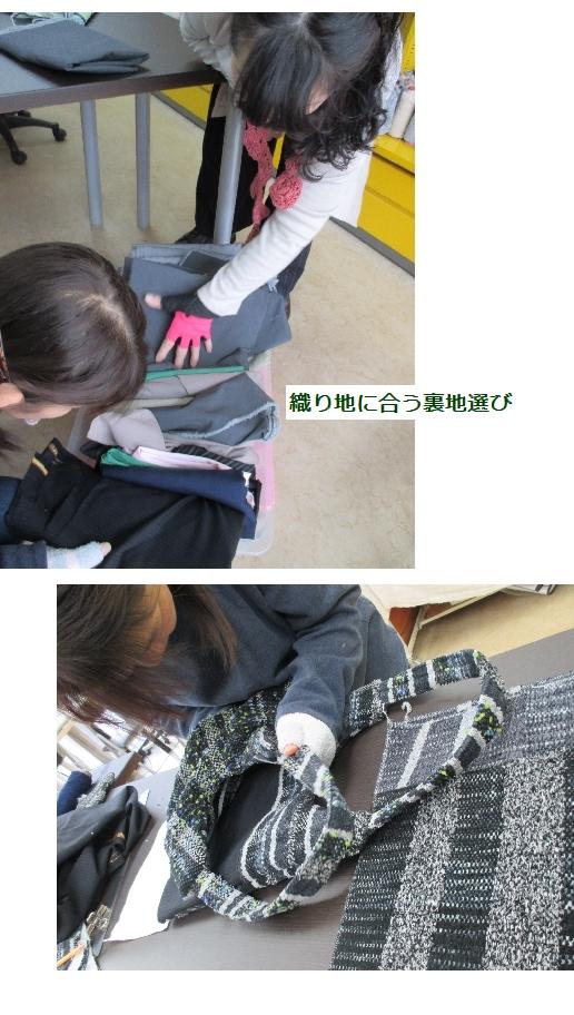 c0221884_20125335.jpg