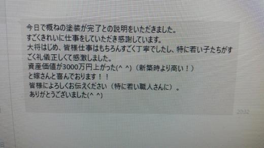 e0116798_16410993.jpg