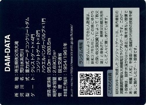 e0304702_08495362.jpg