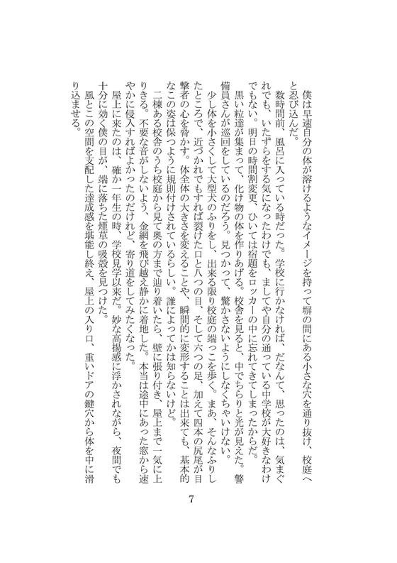 a0304335_819188.jpg