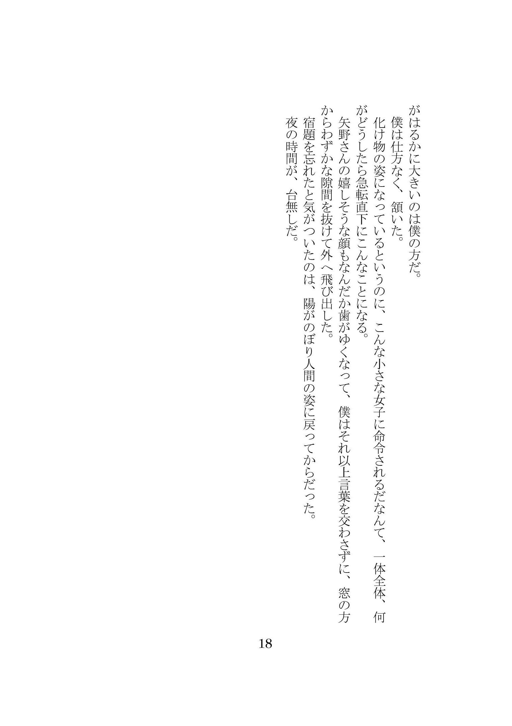 a0304335_821107.jpg