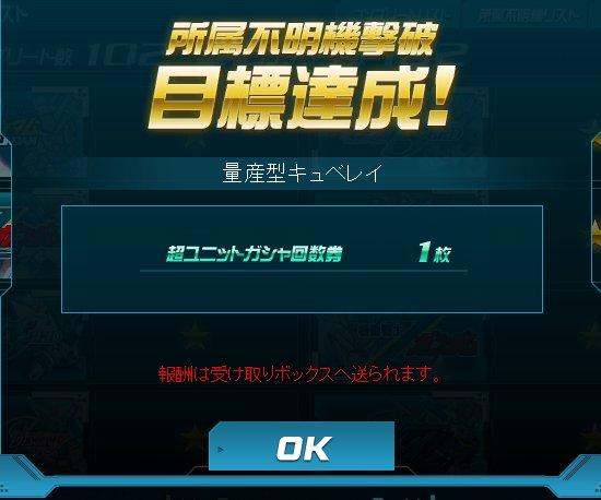 c0129759_20124225.jpg