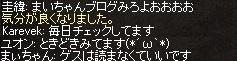 a0314557_15060480.jpg