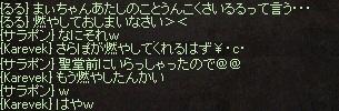 a0314557_15204857.jpg