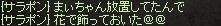a0314557_15232574.jpg