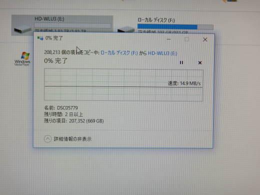 c0111229_19451642.jpg