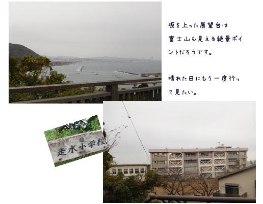 c0051105_20214814.jpg