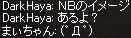 a0201367_2395199.jpg