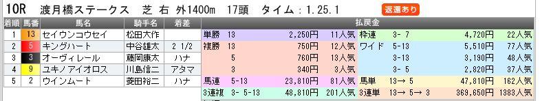 c0030536_10443484.jpg