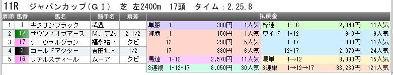 c0030536_10453763.jpg
