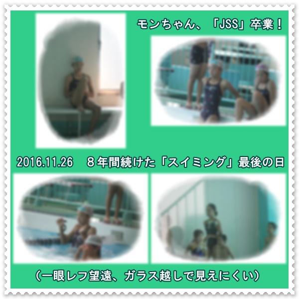 a0052666_1922643.jpg