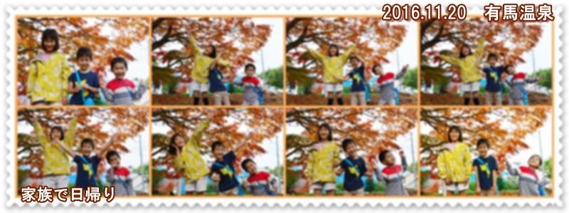 a0052666_10423069.jpg