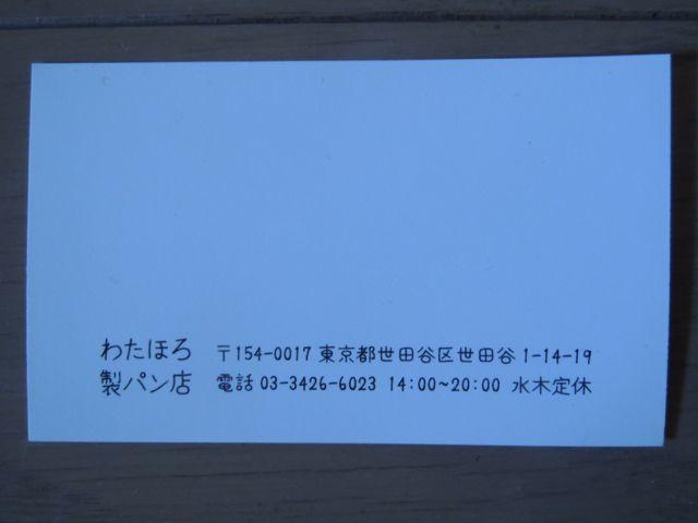a0254130_21054469.jpg