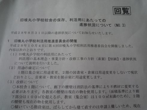 c0189218_1233192.jpg