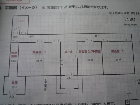 c0189218_124826.jpg