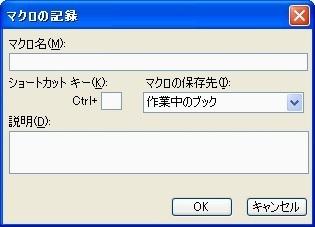 e0359652_21090654.jpg