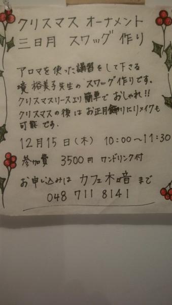 c0355788_16380562.jpg