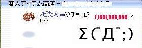 e0077749_14251553.jpg