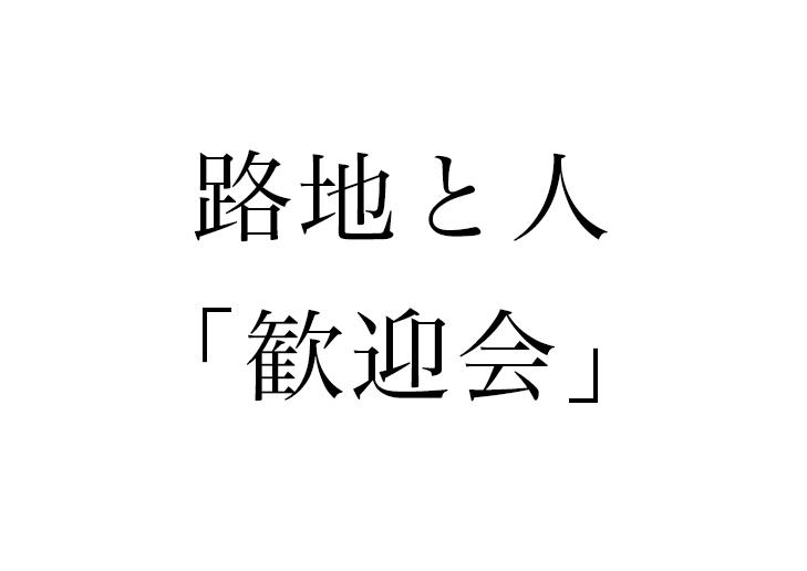 a0156417_1813517.jpg