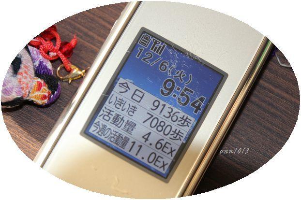 e0232963_19430650.jpg