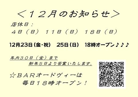 c0014695_12314054.jpg