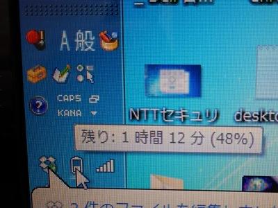 c0006211_09114467.jpg
