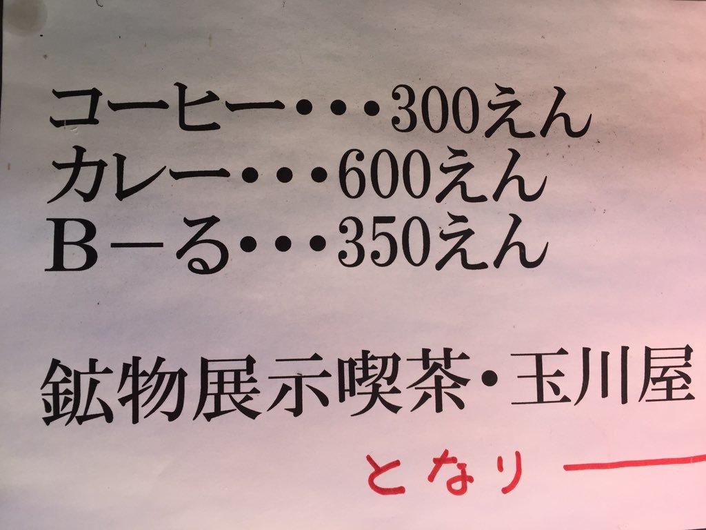 c0206742_13264300.jpg
