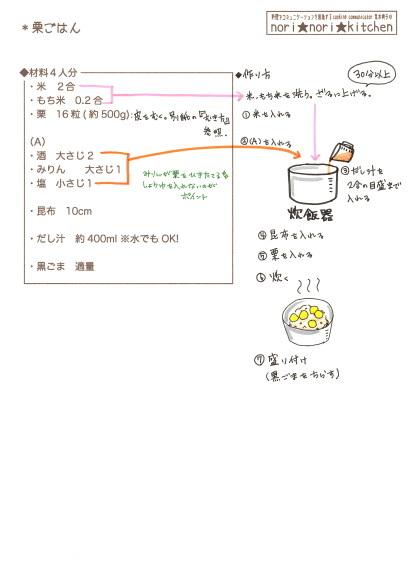 c0361660_19341847.jpg