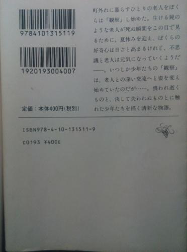 a0111166_08074925.jpg